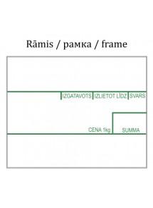 Izejmateriāls termo uzlīmes 58x30mm