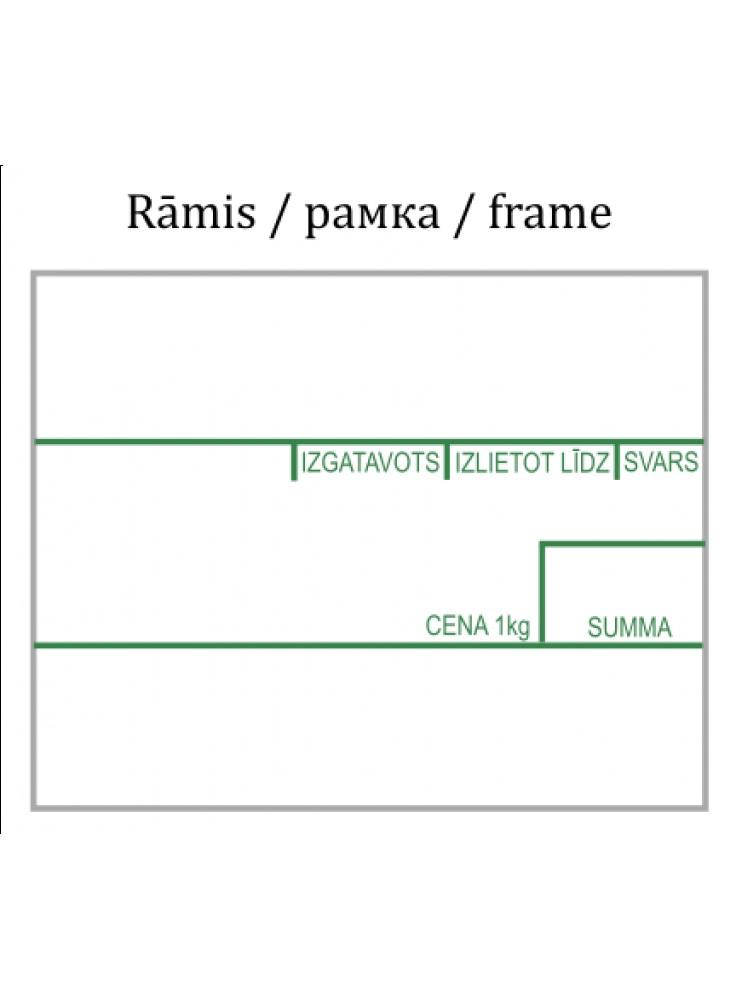 Izejmateriāls termo uzlīmes 58x60mm
